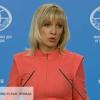Мария Захарова предложила проверить надопинг членов МОК
