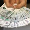 Министр финансов потратит средства Резервного фонда напокрытие дефицита бюджета