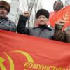 Минюст Эстонии предлагает сделать международный суд попреступлениям коммунизма