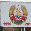 Миротворческая операция вПриднестровье недейственная— Геннадий Алтухов