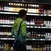 Из-за подорожания алкоголя в Российской Федерации стали менее пить