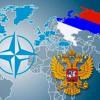 НАТО иРоссия сворачивают сострудничество— Минобороны