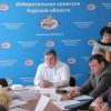 Навыборах вКурской области единороссы получили 1176 мандатов из1237