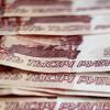 Начало недели прошло набирже без резких колебаний— Курс валют