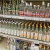 Народные избранники хотят резко увеличить штрафы зараспитие алкоголя впубличных местах