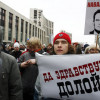 Навальный подаст заявку напроведение митинга в столице