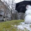 Нынешняя зима будет теплее климатической нормы— Говорят климатологи