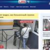 ВПетербурге начал вещание канал Life78