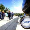 ОНФ заподозрил «Газпром» внеуплате млрд. руб. налогов