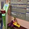 Москвичи предложат, как улучшить работу детских поликлиник города