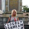 Обвинитель запросил 3,5 года колонии для кубанской активистки Полюдовой