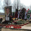Обвиняемых вубийстве Немцова проверят навменяемость— юрист