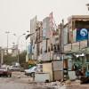 При взрыве заминированной машины вБагдаде погибли шестеро полицейских