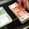 Доллар иевро снова продолжили рост— Биржа