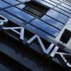 Организациям сгосучастием могут ограничить выбор банков