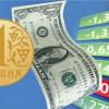 Ожидания данных поВВП США снизили курс доллара