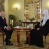 Патриарх Московский иВсея Руси Кирилл назвал террористов религиозными фанатиками ибезбожниками