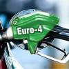 Переход набензин стандарта Евро-5 отложили нагод