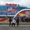 Первый вРоссии Чемпионат мира потхэквондо стартовал вЧелябинске