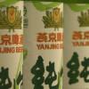 Китайцы создали новую марку недорогого пива иназвали ееименем В. Путина