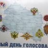 Оренбургский облизбирком представил результаты выборов вгорсовет