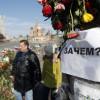 Суд проверит законность отказа в опросе Кадырова по«делу Немцова»