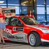 Подразделение Лада Sport выпустило 5-тысячный экземпляр Лада Granta Sport