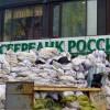 Порошенко посоветовали запретить «Сбербанк России» вУкраинском государстве