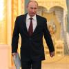 Путин: Потенциалу Комсомольска-на Амуре несоответствует имидж города