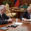 Путин оценил новинки «Ростеха»: шифратор иэлектронный учебник