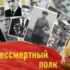 Путин разрешил участие «Бессмертного полка» наПараде Победы вМоскве