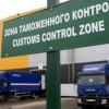 РФ может ограничить ввоз турецких автокомпонентов