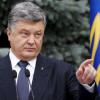 Украина уже одолела экономический кризис— Порошенко