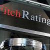 Fitch подтвердило рейтингРФ наинвестиционном уровне «BBB-» снегативным прогнозом