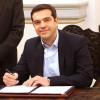 Россия обсудит скидки нагаз иновые кредиты для Греции