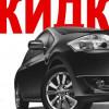 Российские автодилеры готовятся кповышению цен
