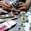 Руб. открыл торги сокращением косновным валютам