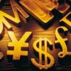 Рубль продолжает ослабевать поотношению косновным валютам