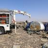Над Синаем два месяца назад едва несбили британский самолет— Daily Mail