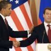 Русский премьер и руководитель США обменялись рукопожатиями наполях саммита АСЕАН