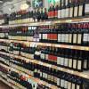 Русский союз виноградарей ивиноделов против ввода запрета наимпорт виноматериалов