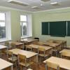 С1февраля ставропольские школы закроют накарантин