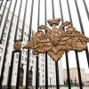 СМИ назвали причину трагедии спутника «Канопус-СТ»