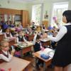 Саратовские лицеи игимназии вошли вТОП-500 наилучших школ РФ