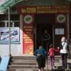 Шесть партий проходят впарламент Киргизии