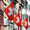 Швейцария сказала о блокировке потребованию США счетов Гульнары Каримовой