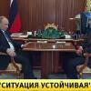 Собянин доложил Путину оразвитии столицы