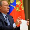РФ предложила Украине лучшие условия реструктуризации долга, чем просил МВФ— Путин