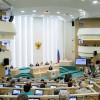 СовФед одобрил закон опереносе выборов вГосударственную думу