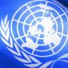 Спецпосланник ООН провел переговоры сучастниками конфликта вЙемене